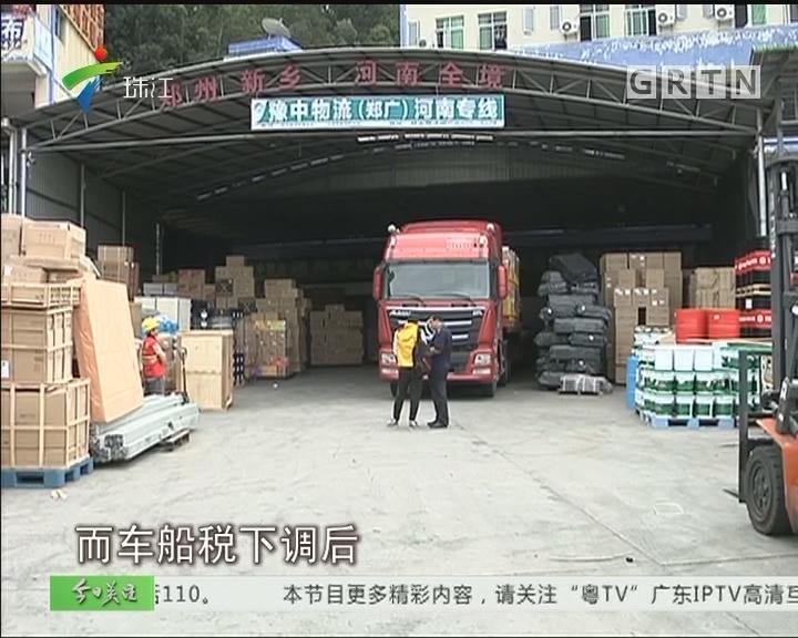 广东明年下调车船税 最高降幅83.3%