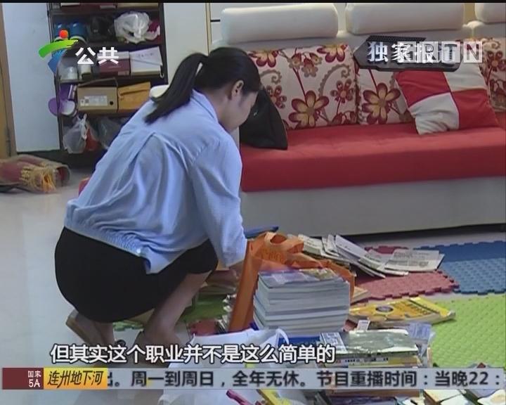 整理师:改变居家环境 提升个人幸福感
