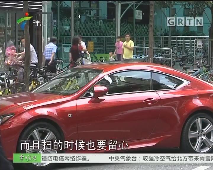 广州小伙自制假违停罚单 被公安抓获