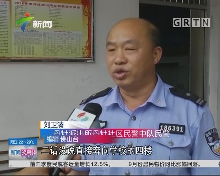 佛山:民警背老人狂奔千米救人