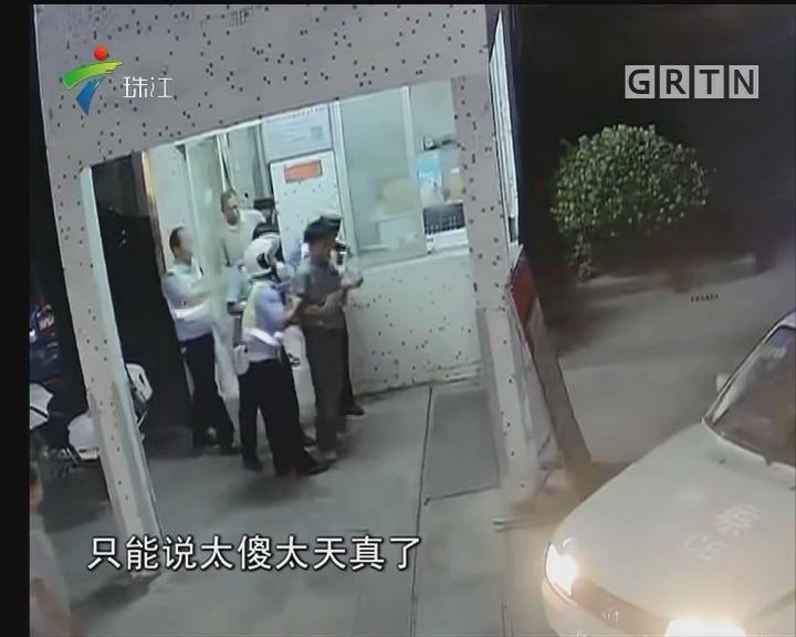 顺德:男司机遇查酒驾 弃车躲女厕所