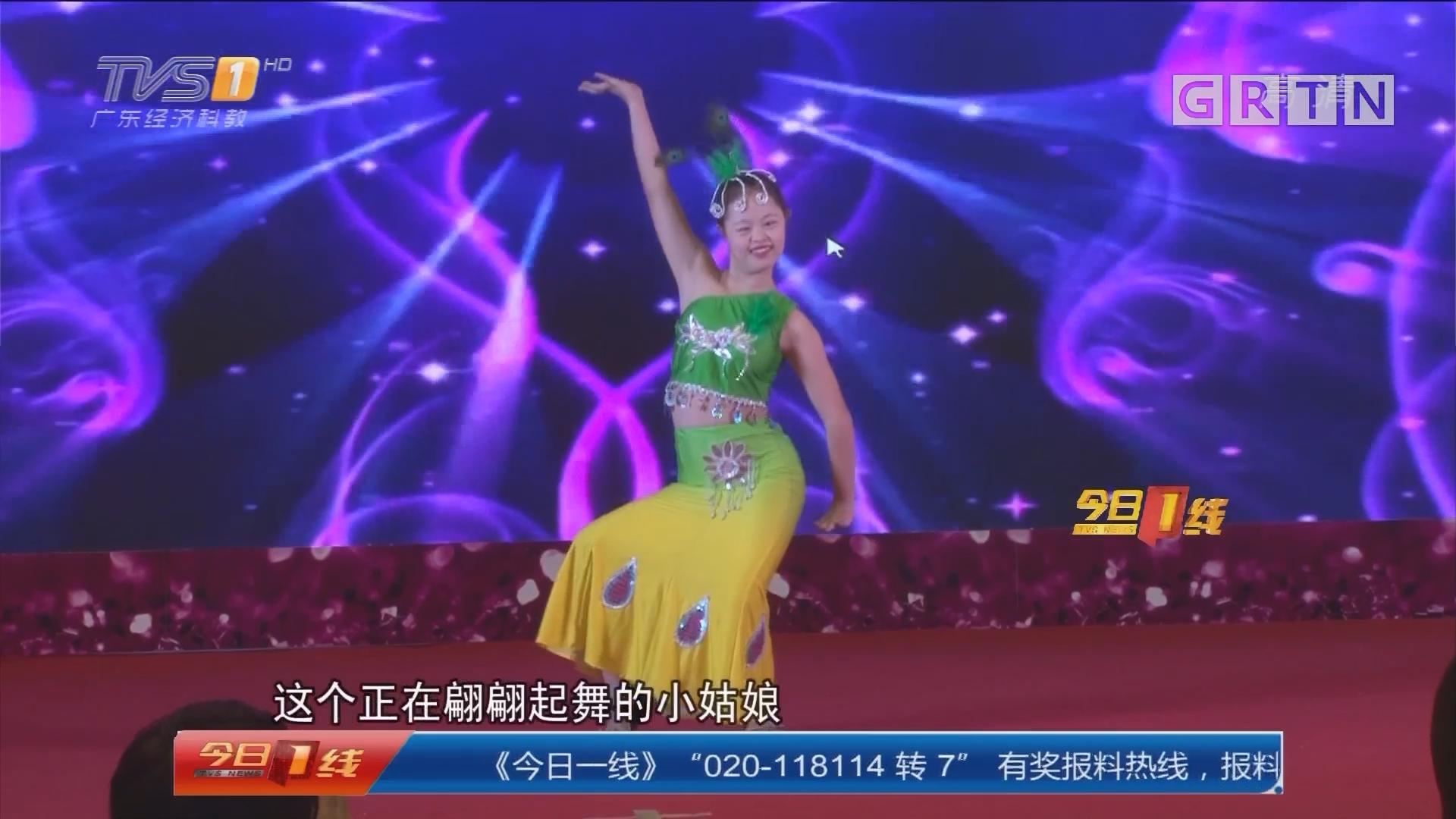 广州番禺:翩翩孔雀 自闭女孩的舞蹈梦