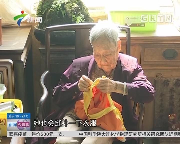 江门:百岁老人身体好 穿针引线不含糊