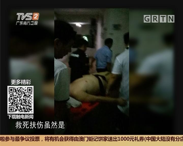 佛山丹灶:男子夜间突发心梗 民警火速救援