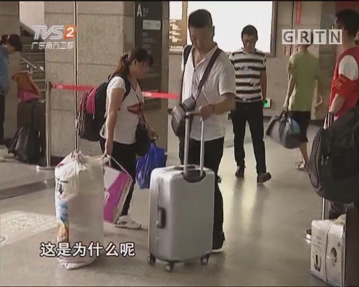 直击地铁安检升级