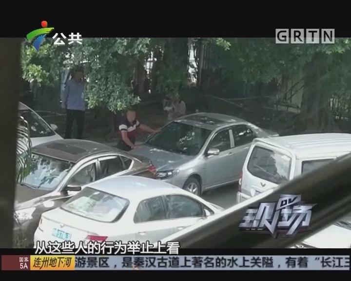 深圳:医院内停车难 蓝牌车竟有专用停车位