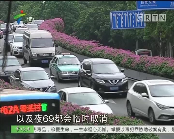 广州:东风路再有天桥改造 多路段需要封闭