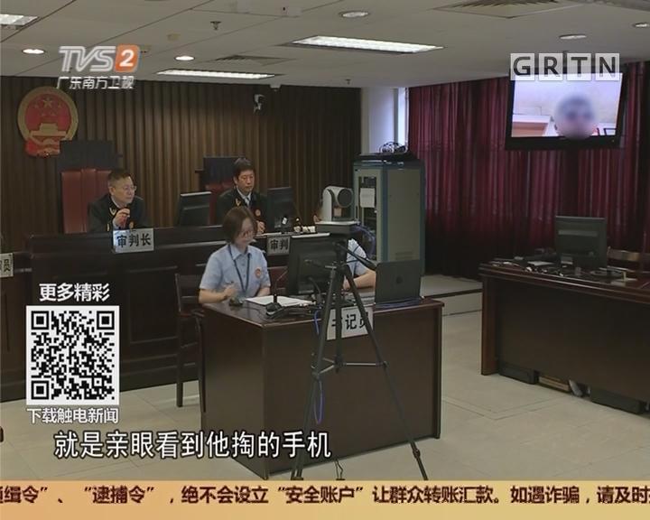 利用微信视频作证:全国首例 证人通过小程序出庭