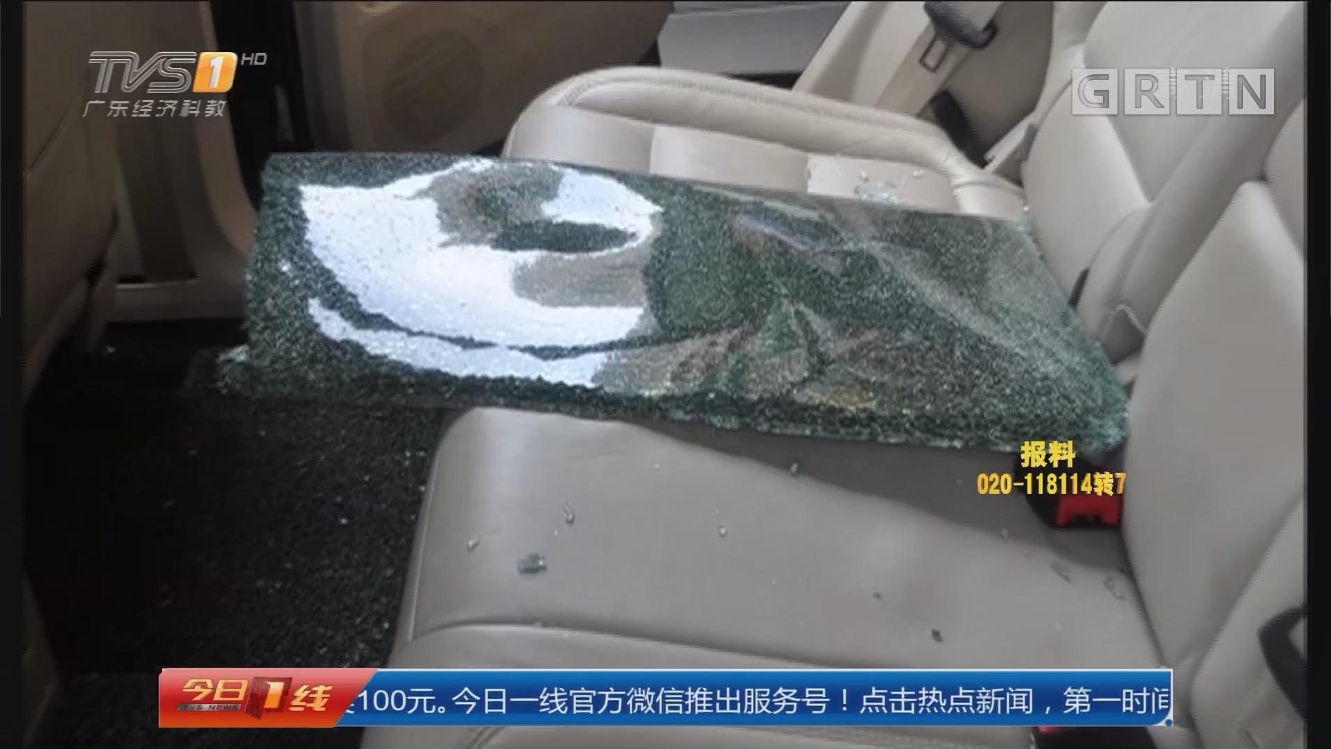揭阳城区:团伙砸车盗窃30多宗 6人被抓