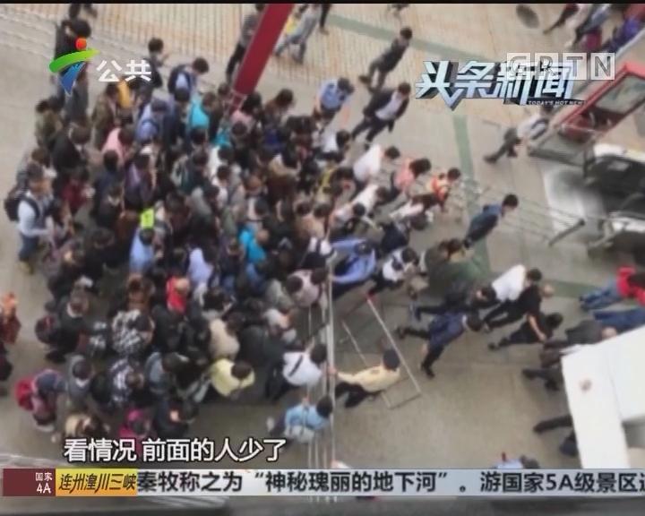 广州地铁安检再升级 市民做好出行准备