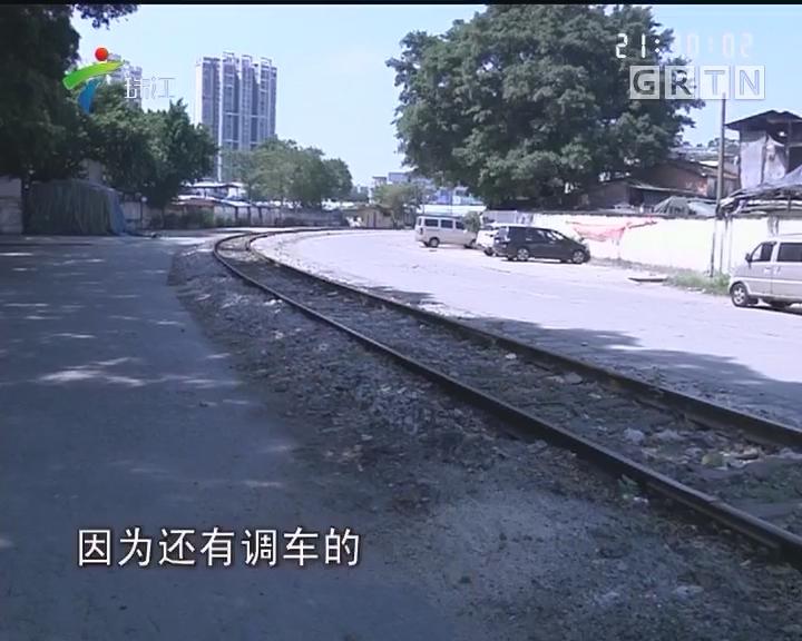 广州:旧铁路成新景观