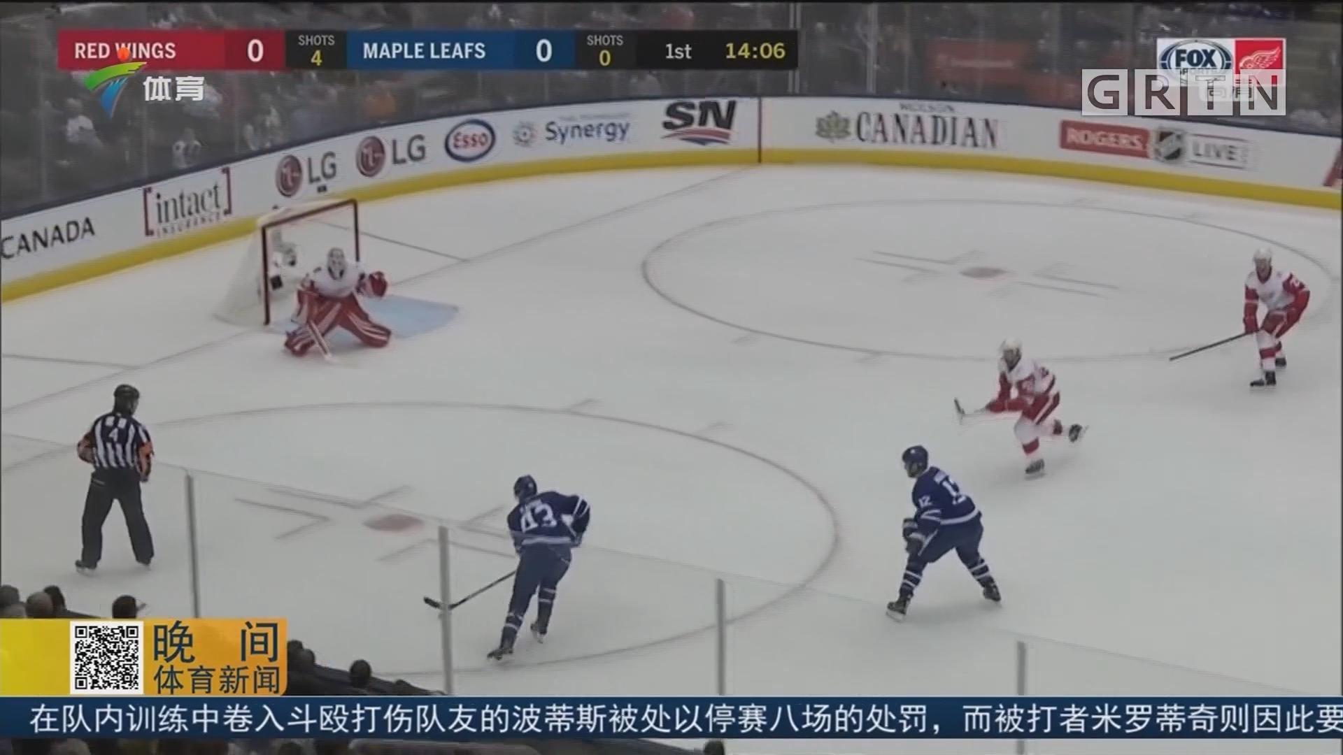 北美冰球大联盟今天继续展开争夺