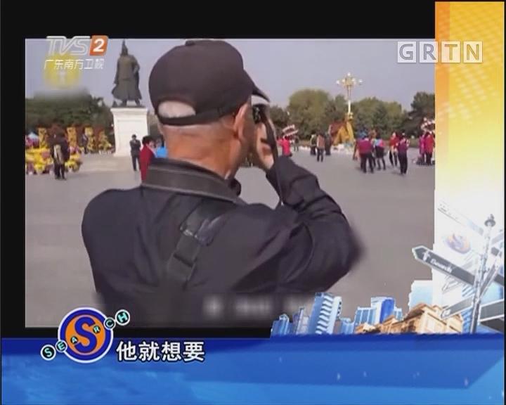 老人免费给游客拍照修图