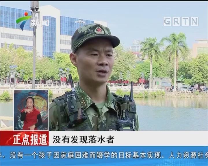 现场目击:武警官兵勇救落水者