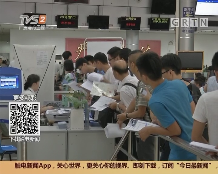 广州:外地车本地化使用 如何界定?