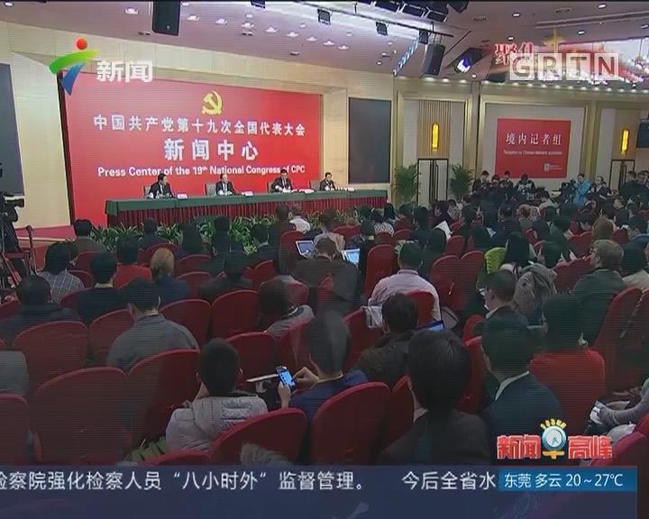记者招待会:聚焦党的统一战线工作和党的对外交往