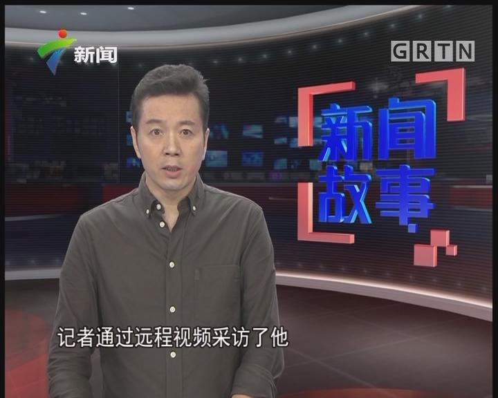 [2017-10-09]新闻故事:公证之后的纠纷