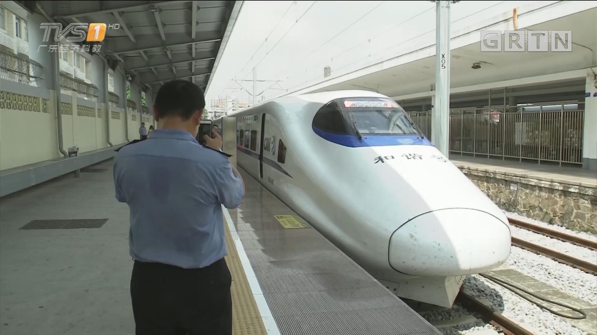 我的朋友圈 美好的生活:从普铁到高铁 职工记录广州站变化