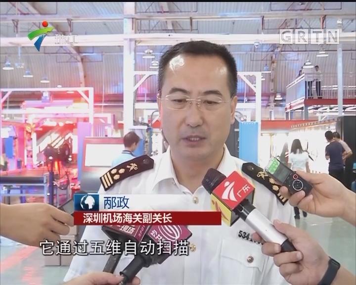 深圳:100吨国外快件6小时快速通关