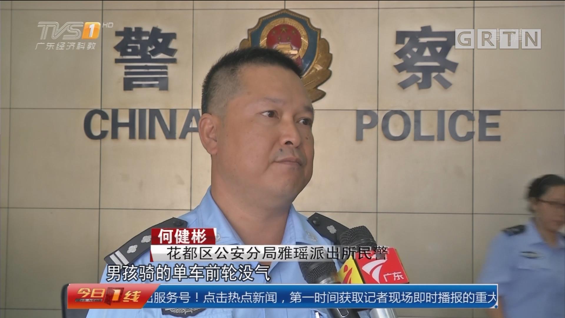 广州花都:从化15岁失踪少年被意外寻回!