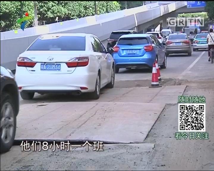 节后首日开工 广州交通早高峰提前出现