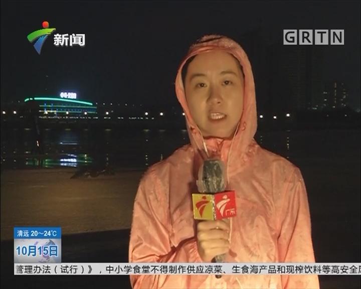 高峰直击 记者直击:湛江金沙湾目前风浪较小