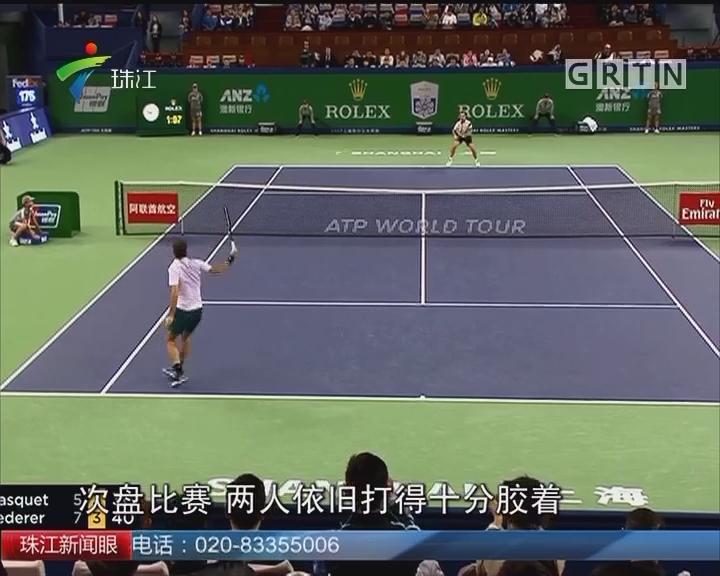 上海大师赛 费德勒晋级半决赛