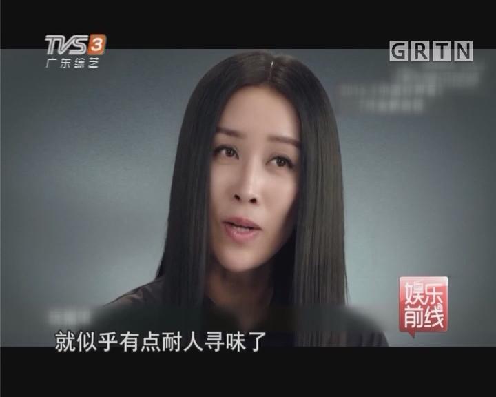 那英宣布卸任《中国新歌声》导师? 节目组如此回应