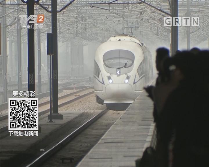 广州:广州南站联手佛山 筹谋新规划