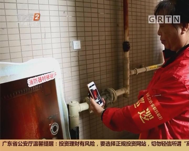 创建平安广东:广州海珠 发现社区隐患 上报可获公益红包