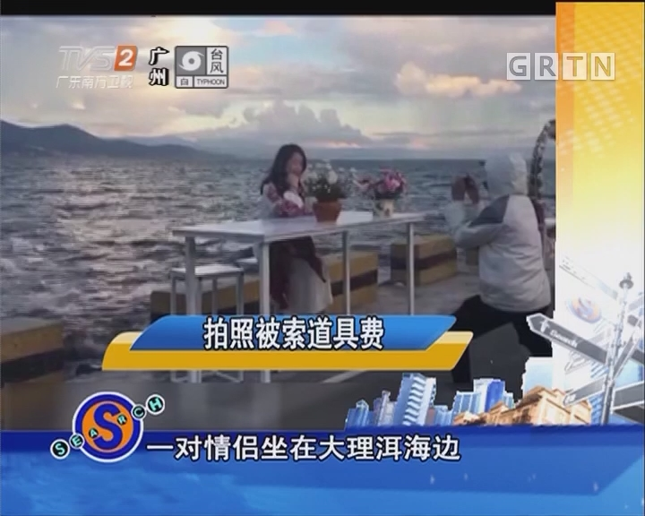 20171014搜爆点