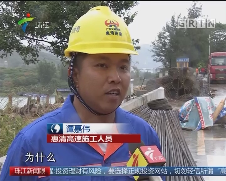 广东:高速建设大提速 百姓出行更便捷