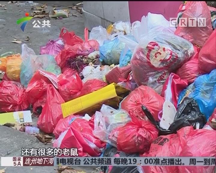 小区垃圾堆积多日 住户盼早日清走