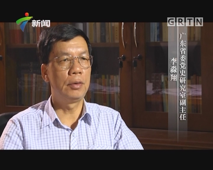 [2017-10-08]廉政观察