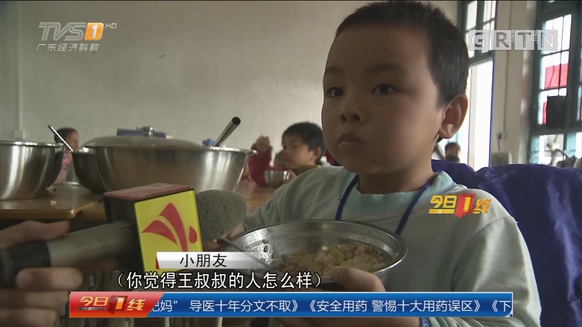 """系列专栏""""温度"""":清远阳山 爱心厨房 免费为留守学生提供午餐"""