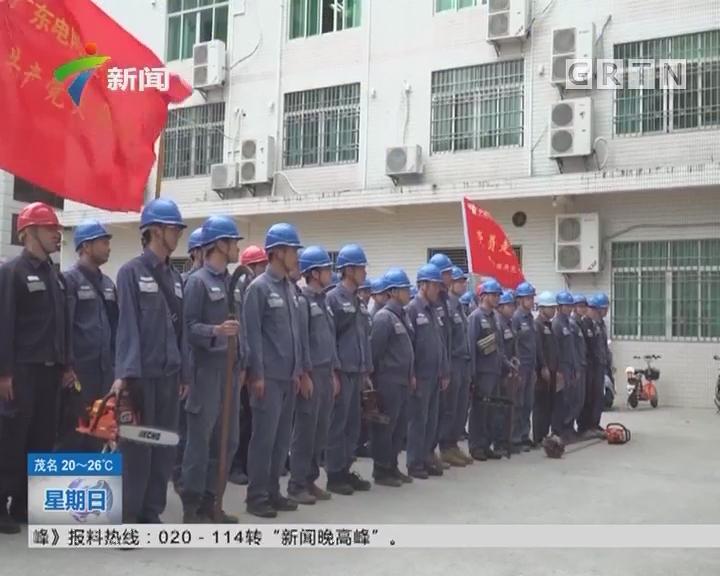 """防御台风""""卡努"""":保障用电安全 南方电网3000人支援队伍奔赴一线"""