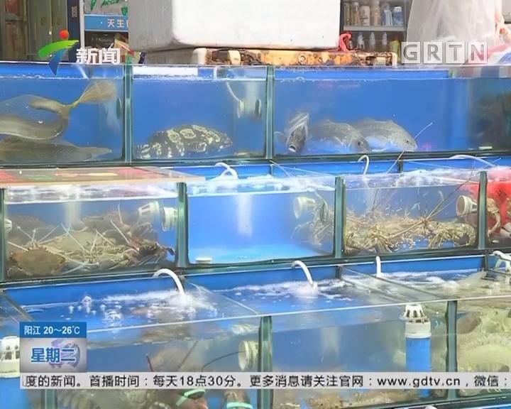 广东省食药监 食药监发出提醒:吃深海鱼小心雪卡毒素