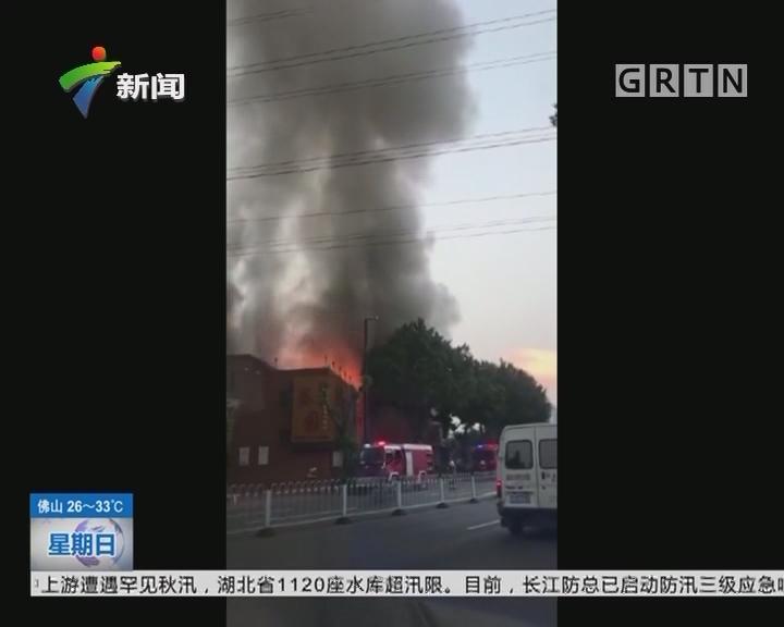 防火安全警示:广州 餐厅厨房着火 消防出动及时无人伤亡