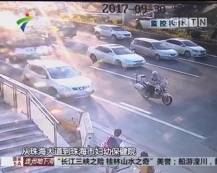 珠海:幼儿高烧昏迷遭遇堵车 交警开通生命通道
