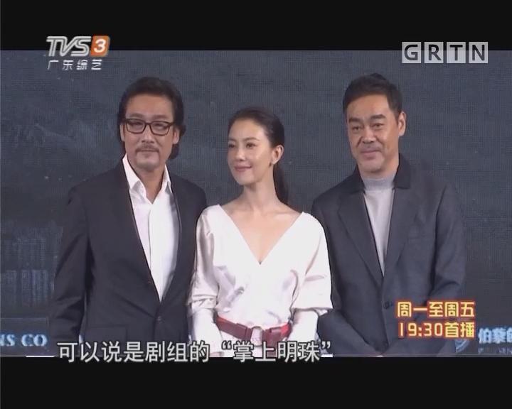 麦浚龙电影《风林火山》开机 刘青云梁家辉高圆圆加盟