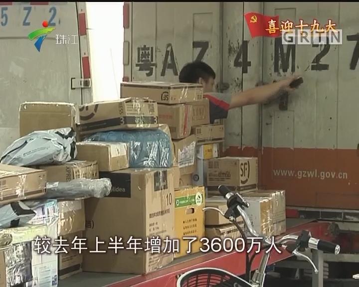 一天一亿件!中国快递量全球第一