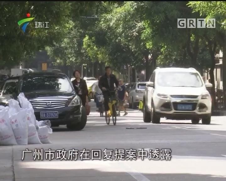 广州:中山八西朗公交枢纽站将变综合体