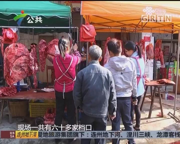 """佛冈:四九""""霜降""""牛肉节 吸引大批游客"""