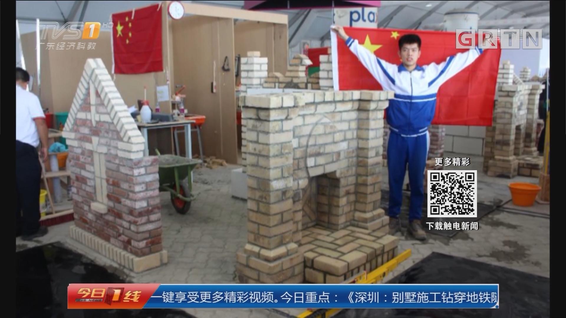 新时代工匠:一块砖的艺术 19岁小伙砌墙夺金
