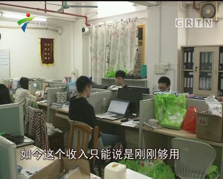 广州将制定社工优待政策并立法保障