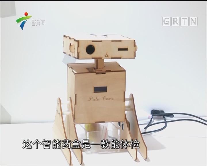 科技艺术跨界全国巡展首站在深圳启动