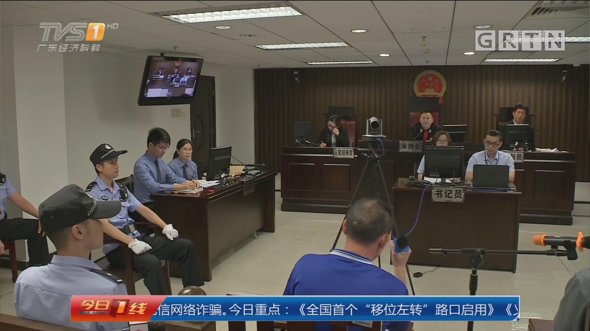 远程视频作证:全国首例 证人通过小程序出庭