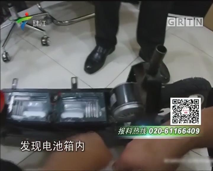 深圳:用电动车走私iPhone 被海关当场识破
