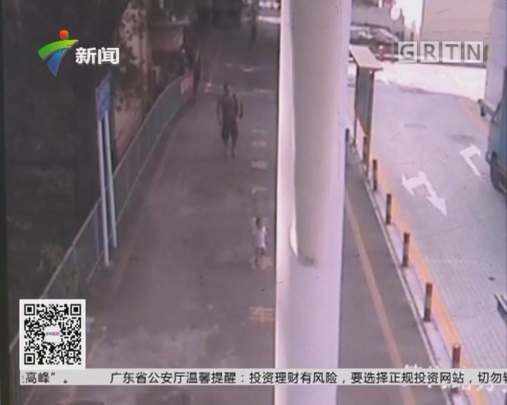 """深圳:1岁半小孩独自""""逛街"""" 两小时后家长才发现"""