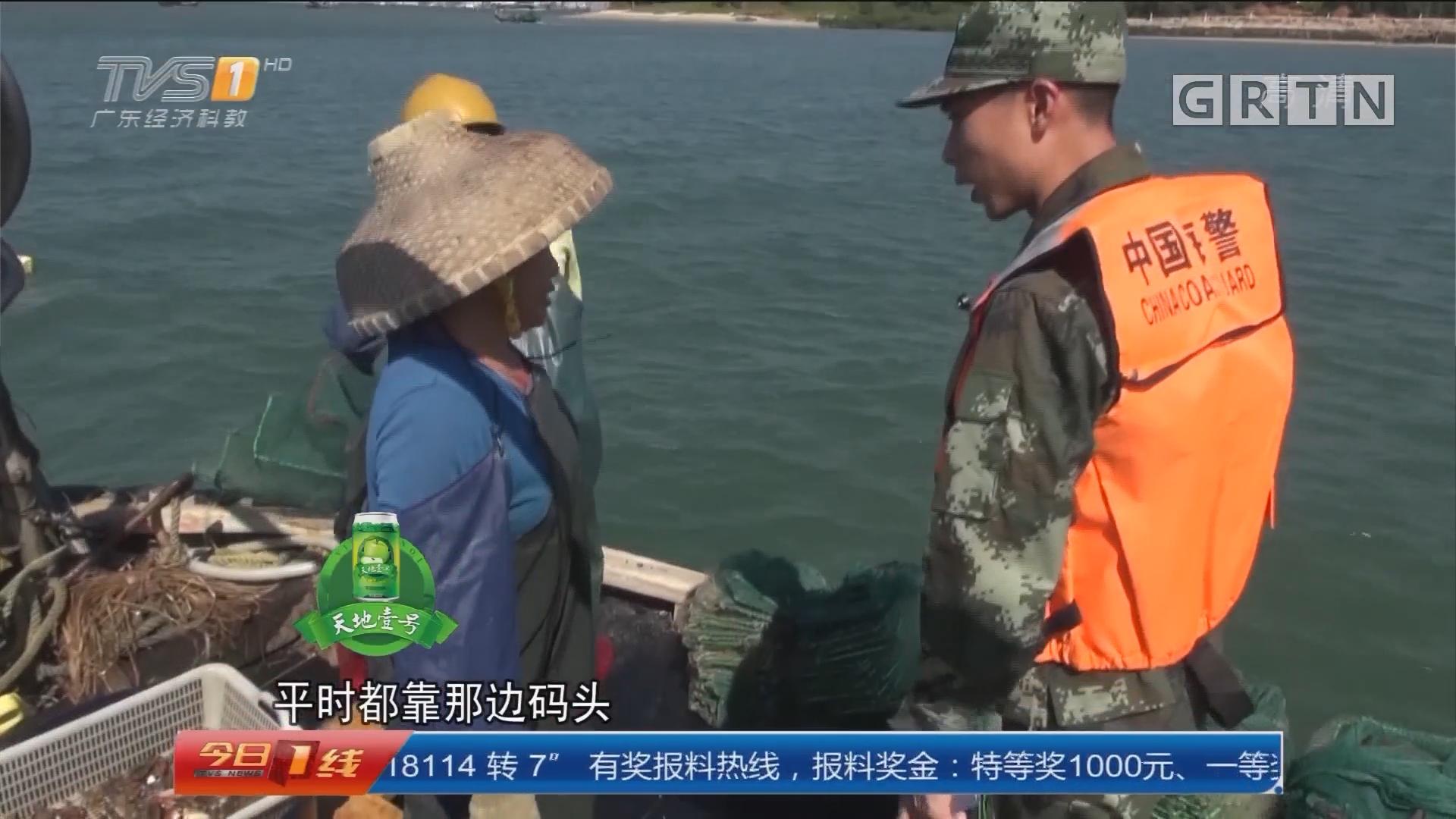 """防御台风""""卡努"""" 湛江:海警逐船通知渔民回港避风"""